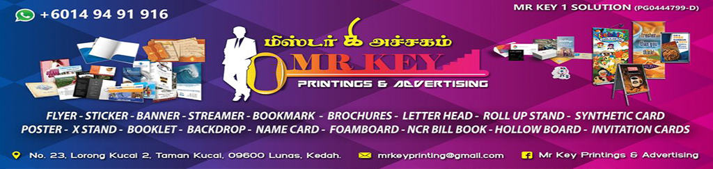 Mr Key Printings & Advertising