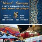 VEMAL Canopy